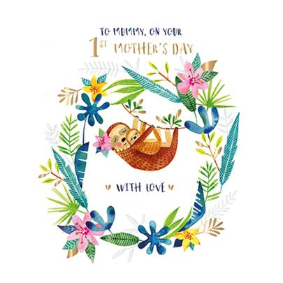 Mummy On Your 1st Mother's Day Greeting Card