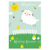 Happy Easter Nephew Easter Greeting Card