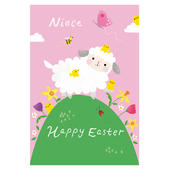 Happy Easter Niece Easter Greeting Card