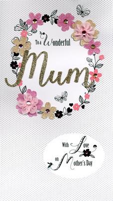 Wonderful Mum Boxed Luxury Lavish Mother's Day Card