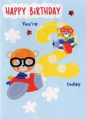 Happy Birthday Bears Boys 2nd Birthday Greeting Card