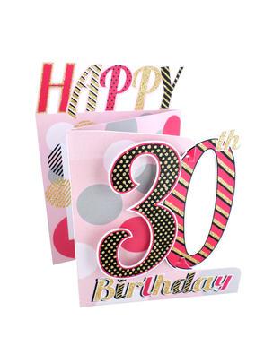 30th Birthday Female 3D Cutting Edge Birthday Card