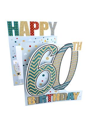 60th Birthday Male 3D Cutting Edge Birthday Card