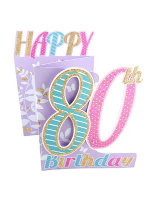 80th Birthday Female 3D Cutting Edge Birthday Card