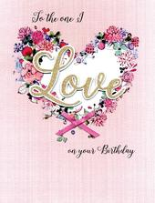 The One I Love On Your Birthday Gigantic Card  A4 Sized Cards