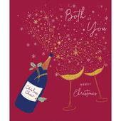 To Both Of You Christmas Cheer Foiled Christmas Card