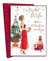 Boxed My Beautiful Wife Luxury Lavish Keepsake Christmas Greeting Card