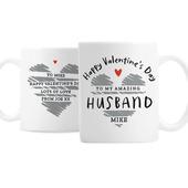 Personalised Happy Valentine's Day Mug - Personalise It!