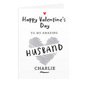 Personalised Happy Valentine's Day Card Add Any Name - Personalise It!