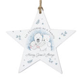 Personalised 1st Christmas as a Family Wooden Star Decoration - Personalise It!