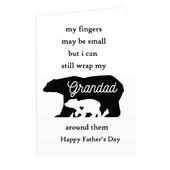 Personalised Fingers may be small Card Add Any Name - Personalise It!