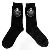 Personalised 2nd Anniversary Mens Socks - Personalise It!
