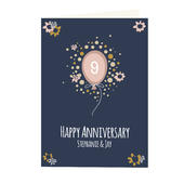 Personalised Rose Gold Balloon Card Add Any Name - Personalise It!