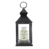 Personalised Antique Scroll Rustic Black Lantern - Personalise It!