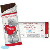 Personalised Me to You Big Heart Milk Chocolate Bar - Personalise It!