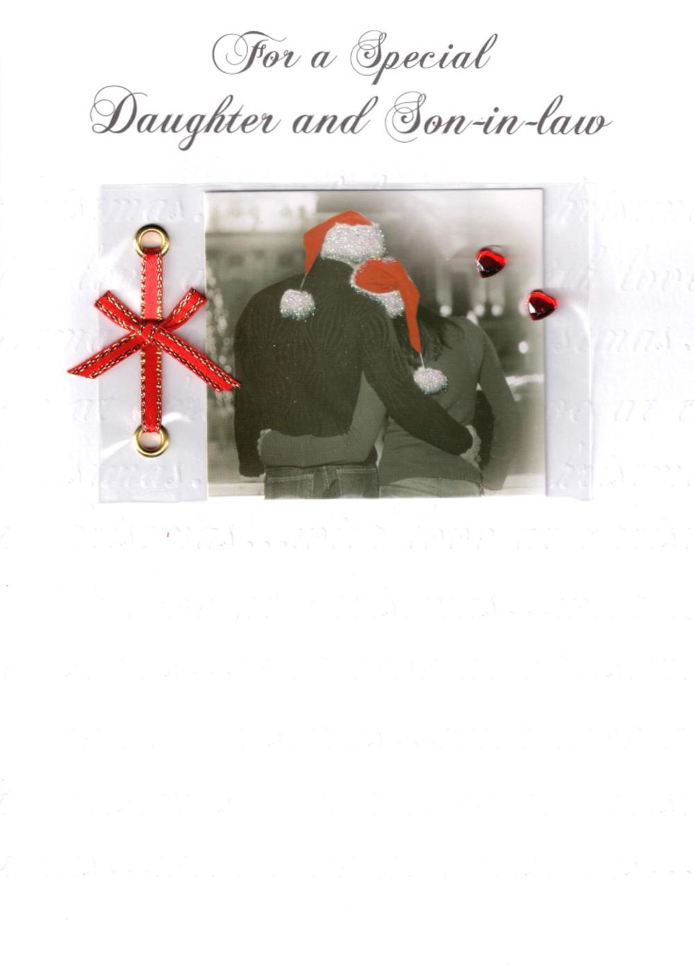 Daughter & Son-In-Law Luxury Retro 3D Christmas Card