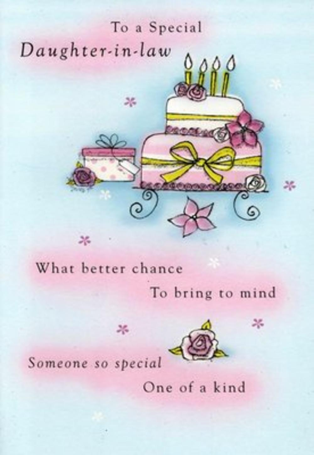 DaughterInLaw Birthday Poetry In Motion Card Cards – Happy Birthday Daughter in Law Cards