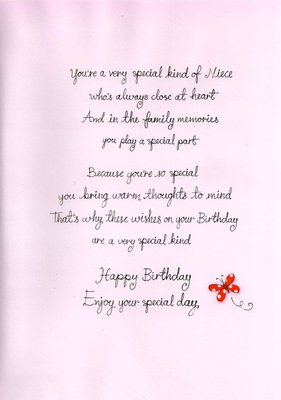 niece birthday cards poetry in motion glitter greeting
