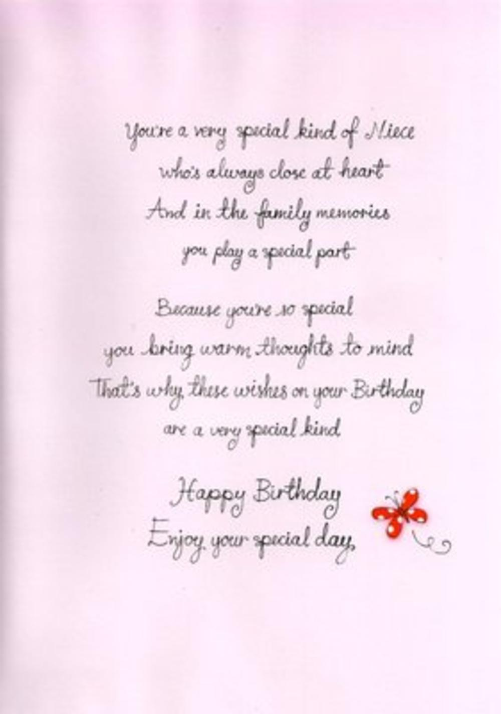 happy valentines day dad poems - Niece Birthday Poetry In Motion Card Cards