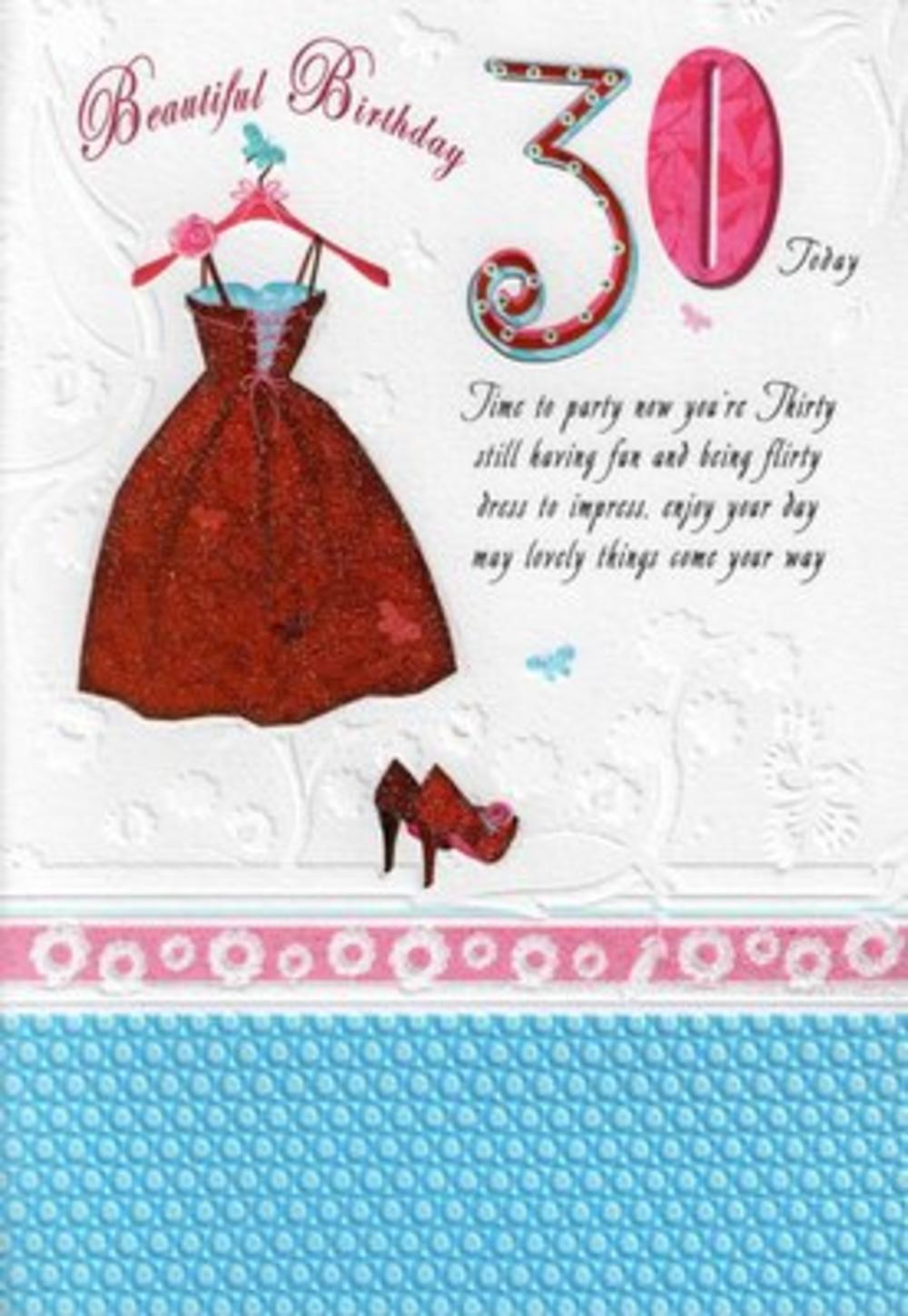 Female 30th Birthday Poetry In Motion Card