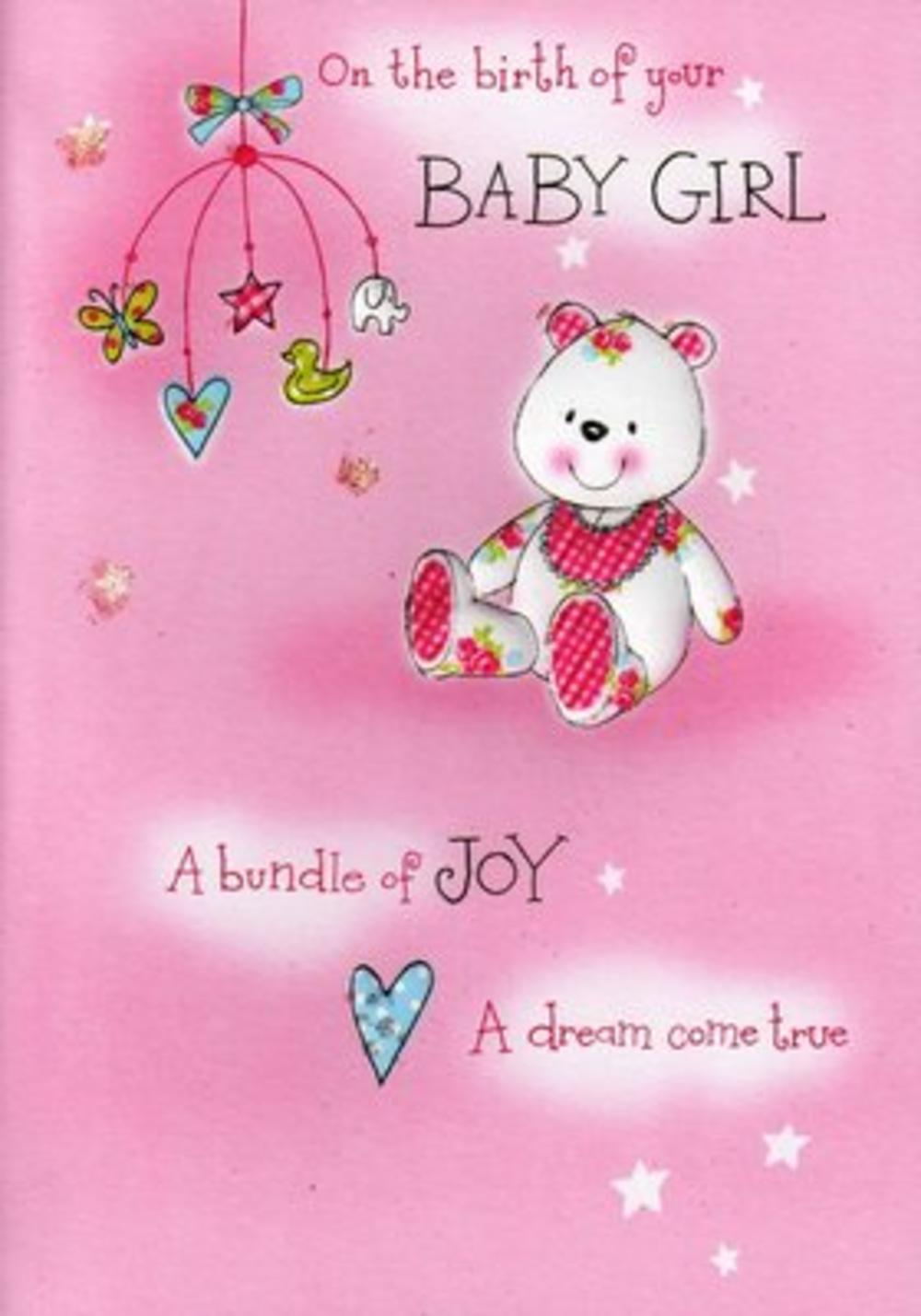 Birth Of New Baby Girl Poetry In Motion Card Baby Girls Love Kates