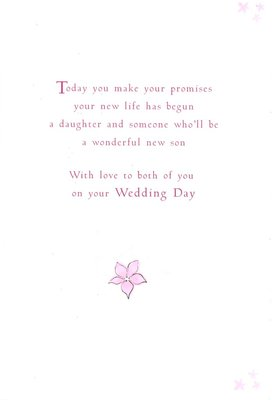 Daughter And Husband Wedding Day Cards Poetry In Motion Card