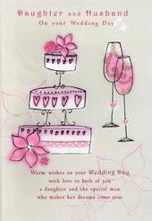 Daughter & Husband Wedding Day Poetry In Motion Card