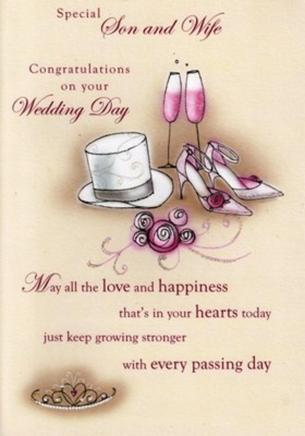 Son Wife Poetry In Motion Wedding Card Cards Love Kates