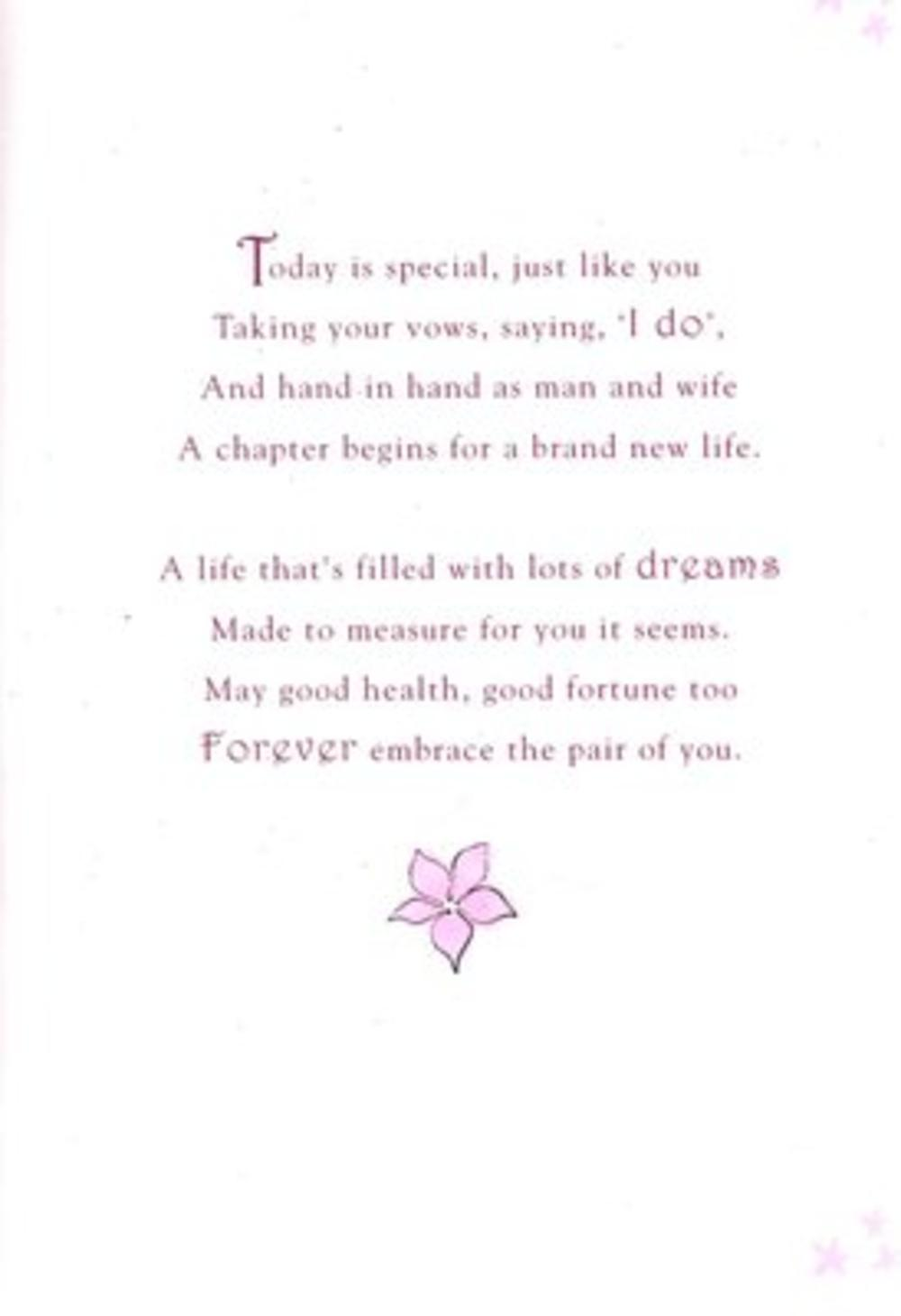 Poetry In Motion Wedding Day Card | Cards | Love Kates