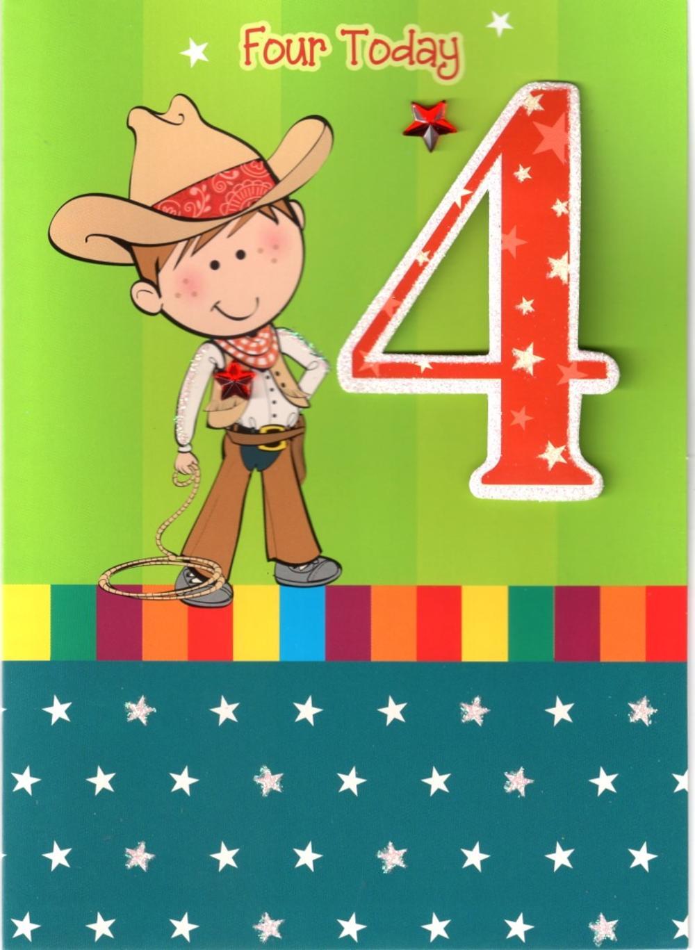 Boys 4th Birthday 4 Four Today Card Cards Love Kates