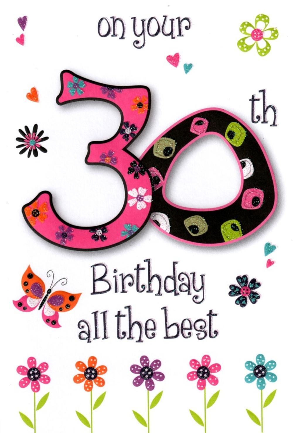 Lovely Female 30th Birthday Card Cards Love Kates