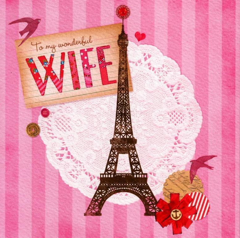 My wonderful wife
