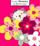 To My Mummy On Mother's Day Card