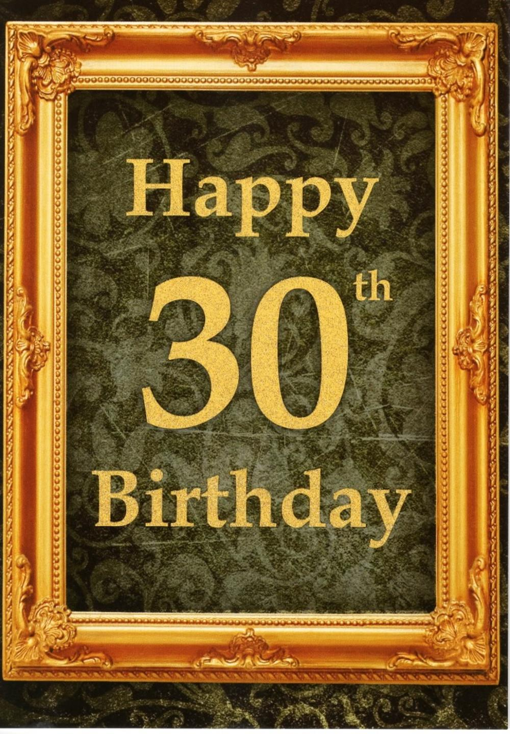 Happy 30th birthday greeting card cards love kates happy 30th birthday greeting card kristyandbryce Choice Image