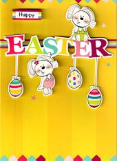 Happy Easter To You Cute Easter Bunnies Card