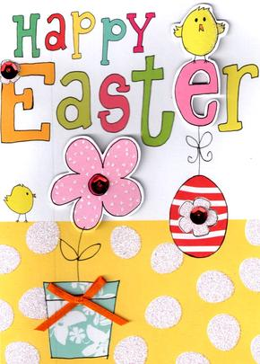 Happy Easter To You Cute Chick Easter Card