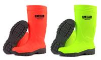 B Dri PU Hi Viz Safety Wellies