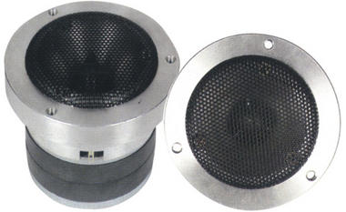 "Pyle Door Dash Flush Fit 500w Heavy Duty 1"" Bullet Horn Tweeter Single Thumbnail 2"