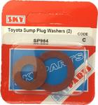 Sky Parts SP984 Car Van Automotive Accessory Hardware Toyato Sump And Washer
