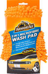 Armorall CLO40006EN Car Cleaning 2 In 1 Microfibre Noodle Wash Pad Single