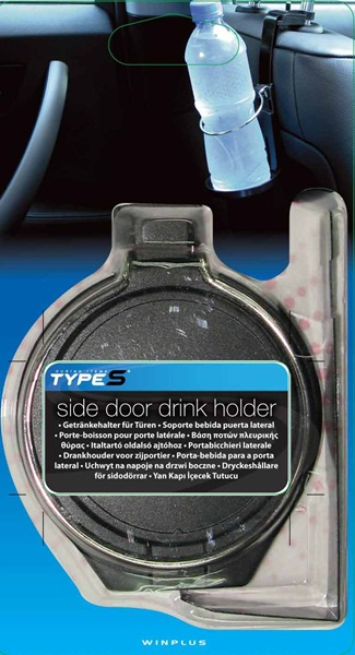 Type S DH50725 Black Side Door Drink Holder Single