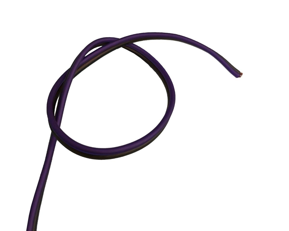 Bassface PSC18.1 2m 2 Meter 18AWG .82mm 15% CCA Speaker Cable 70 Strand