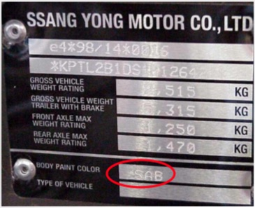 Custom Vehicle 400ml Aerosol Manufactures Paint For Ssangyong Cars Thumbnail 2