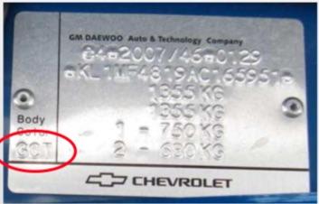 Custom Vehicle 20ml Touch Up Pen Paint For Chevrolet Thumbnail 3