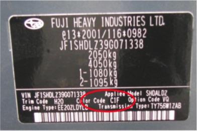 Custom Vehicle 500ml Trade Pot Paint For Subaru Cars Thumbnail 2