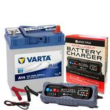 Varta A14 Suzuki Toyato Car Battery 12v 4 Year 054 40Ah 330CCA W/ 10 Amp Charger