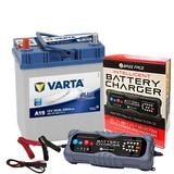 Varta A15 Suzuki Toyato Car Battery 12v 4 Year 055 40Ah 330CCA W/ 10 Amp Charger