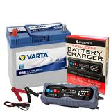 Varta B34 Honda Toyota Car Battery 12v 4 Year 057 45Ah 330CCA W/ 10 Amp Charger