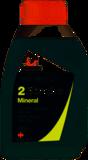 Mineral Oil Low Smoke 2 Two Stroke Strimmers Lawnmowers Garden Comma 5ml