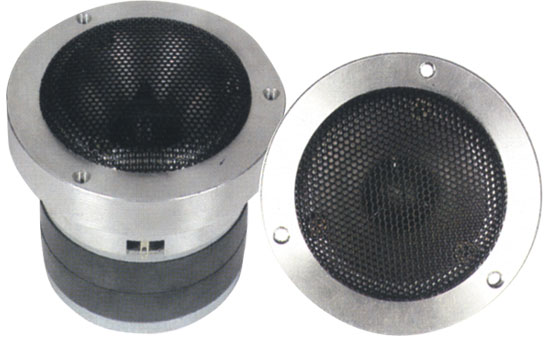 "Pyle Door Dash Flush Fit 500w Heavy Duty 1"" Bullet Horn Tweeter Single"